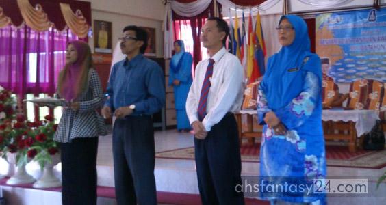Bantuan Khas Awal Persekolahan RM 100 | 2013
