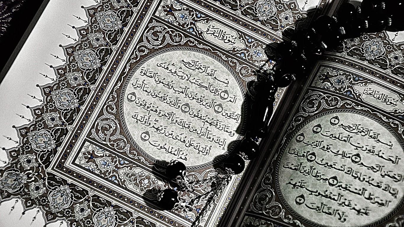 Pahala yang Berlipat-lipat Dari Al-Qur'an