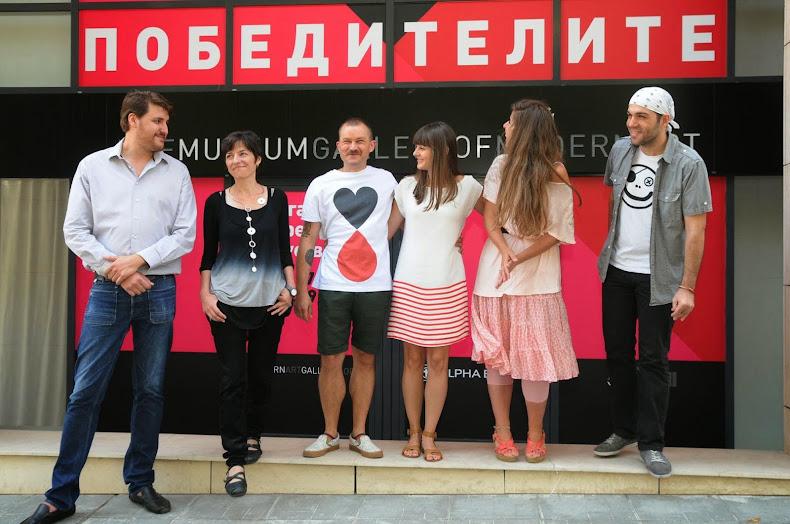 Финалисти на конкурса за съвременно изкуство MOST