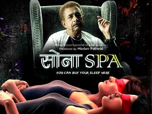 Watch Sona Spa (2013) Hindi Movie Online