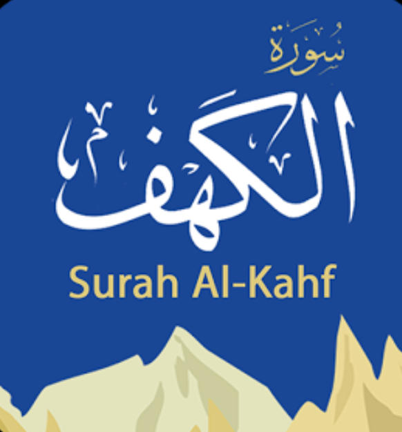 surah khaf Browse, search, and listen to the holy quran with accurate quran text and quran translations in various languages.