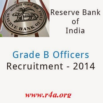 RRB Grade B Officer Recruitment