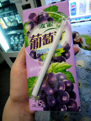 Grape Juice in Kaohsiung Taiwan