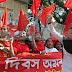 MAY DAY CELEBRATION IN BANGLADESH