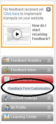 kampyle feedback form