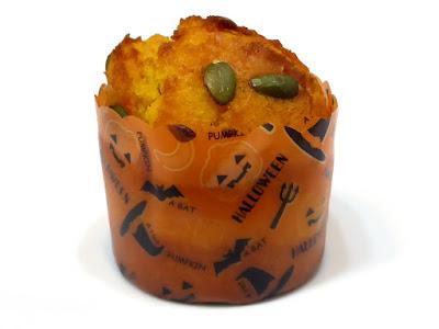 かぼちゃプリンマフィン | ANDERSEN(アンデルセン)