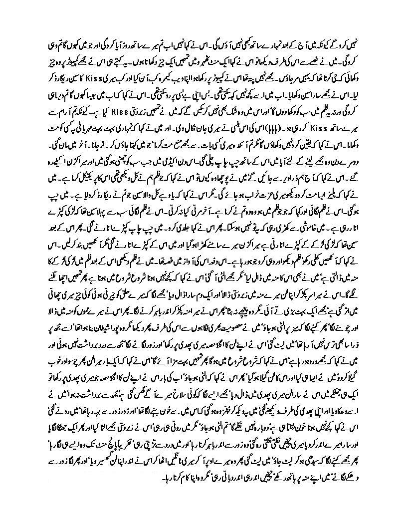 pakistan our country essay Electricity energy crisis in pakistan print this is not an example of the work written by our professional essay to provide electricity to half of our country.