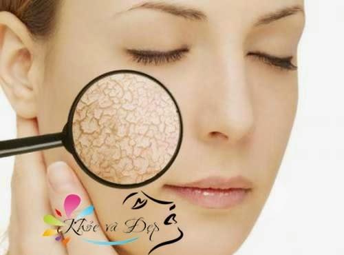Chăm sóc da vào mùa hanh khô