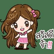 Hello Jinny Dook Dik