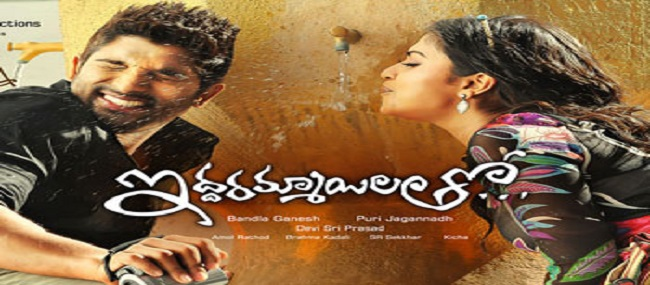 2013 online telugu movies free to watch