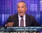 برنامج على مسئوليتى مع أحمد موسى الإثنين 26 يناير 2015