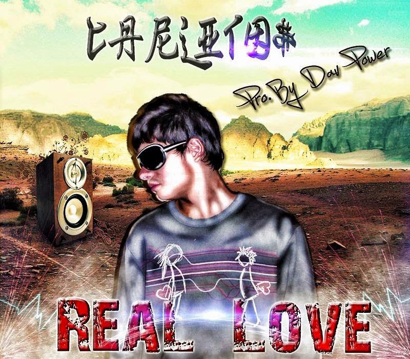 Carlitos - Real Love - (Septiembre 2014)