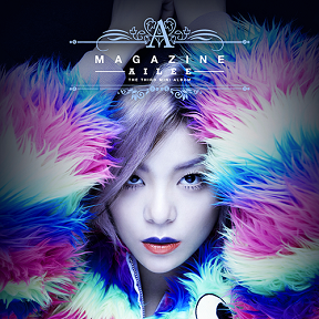 "Ailee - ""Don't Touch Me"""