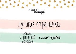 приятно )