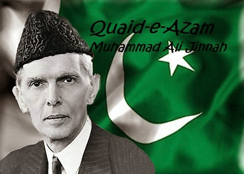 Quaid-e-Azam Muhammad Ali Jinnah Essay In English