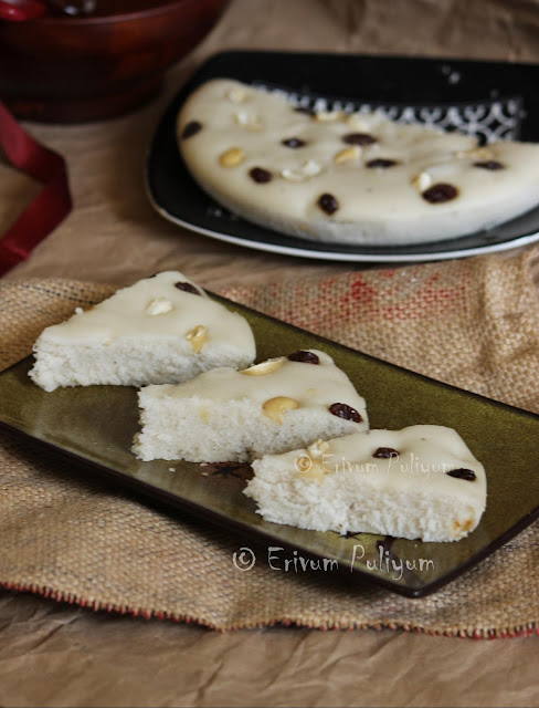 Vattayappam  | Steamed Sweet Rice Cakes
