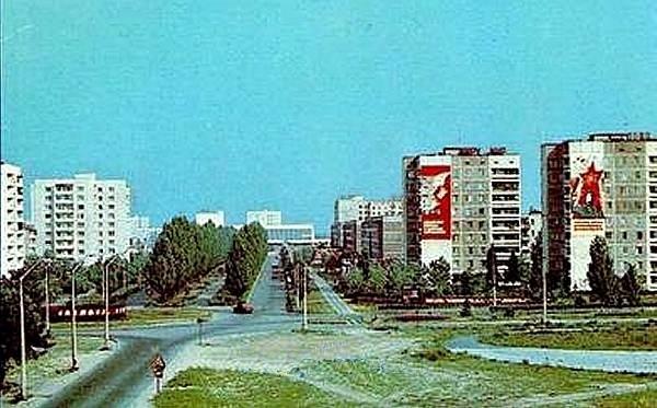 vintage everyda... Chernobyl Before 1986