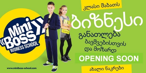 OPENING SOON MINIBOSS BUSINESS SCHOOL (BATUMI)