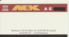 Μ&Κ Α.Ε.