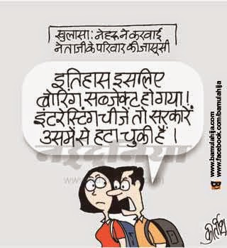 cartoons on politics, indian political cartoon, congress cartoon, neharu