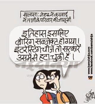 cartoons on politics, indian political cartoon, congress cartoon, neharu
