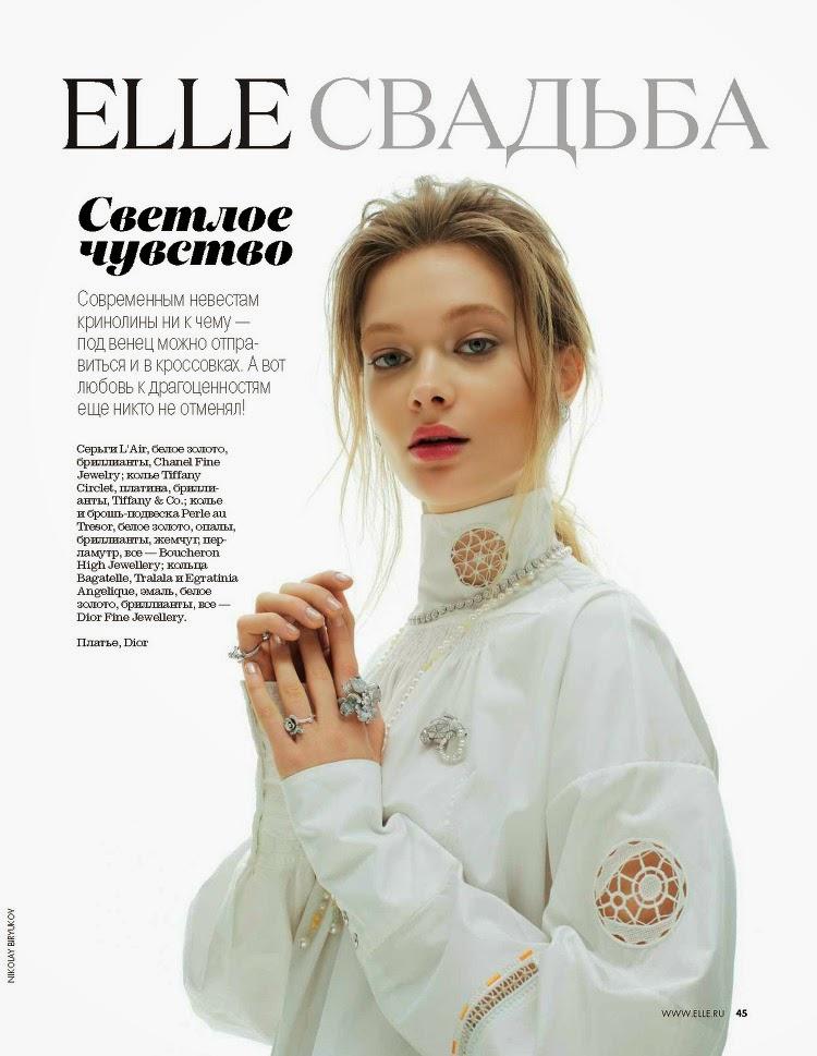 Fashion Model @ Tanya Katysheva - Elle Russia, May 2015