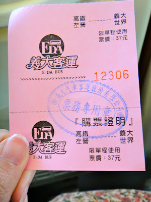 Bus Ticket to E-da Theme Park Kaohsiung