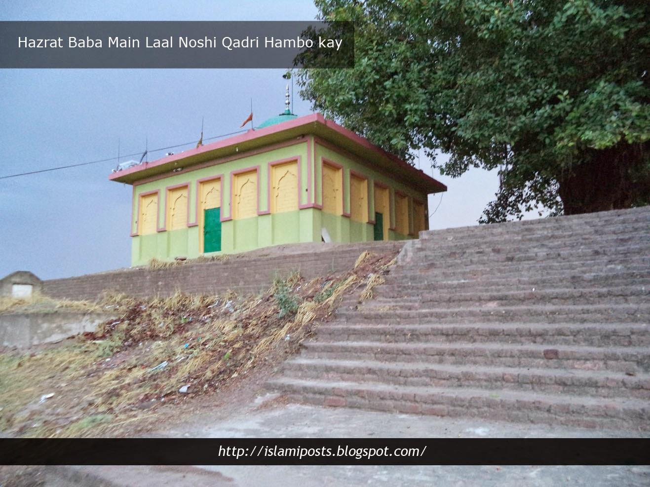 Hazrat Baba Laal Noshi Qadri of Sambrial-Sialkot