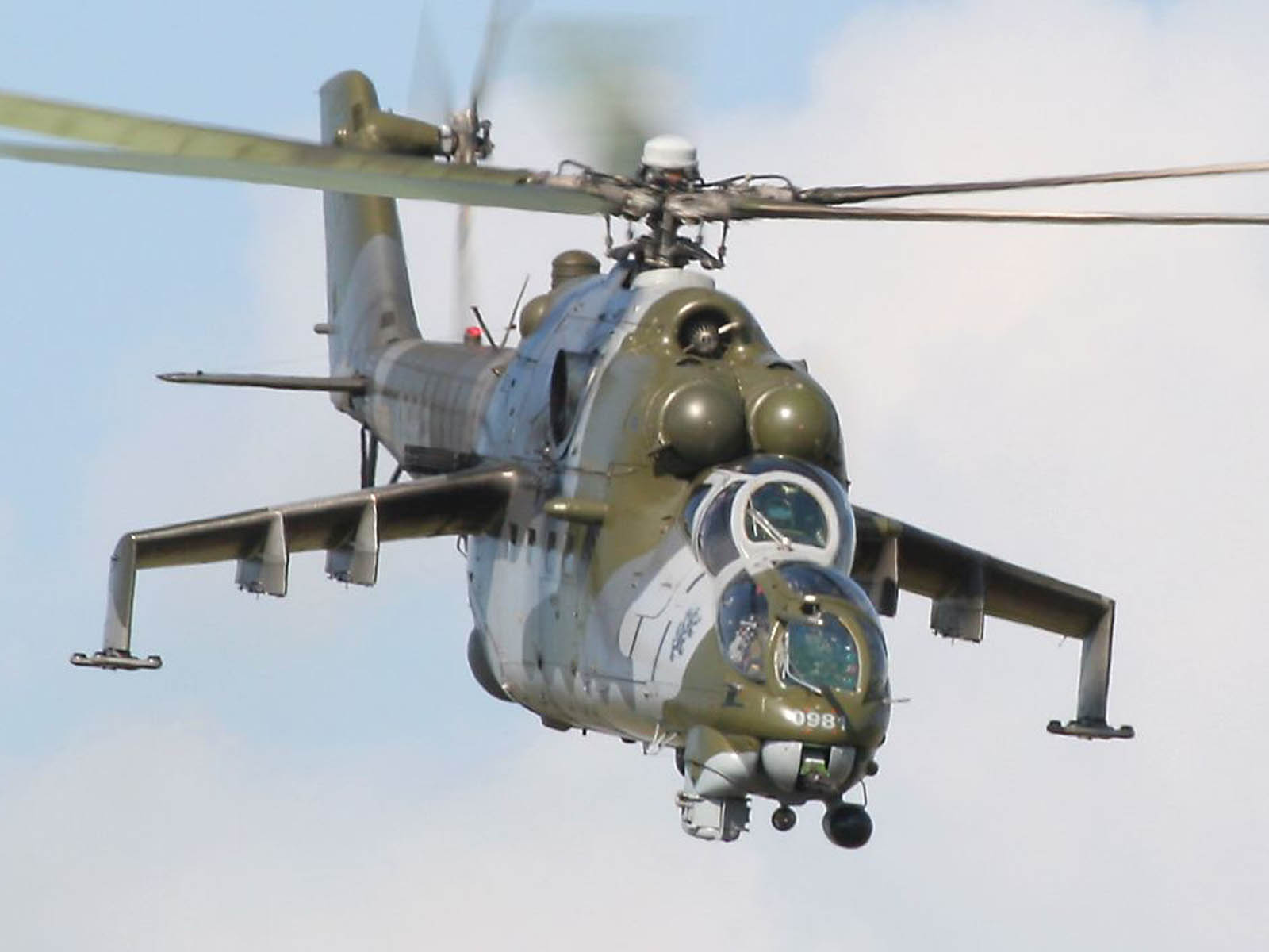 wallpapers: mi 24 Hind Helicopter