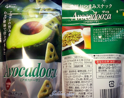 Candy Japan - Avocadooza