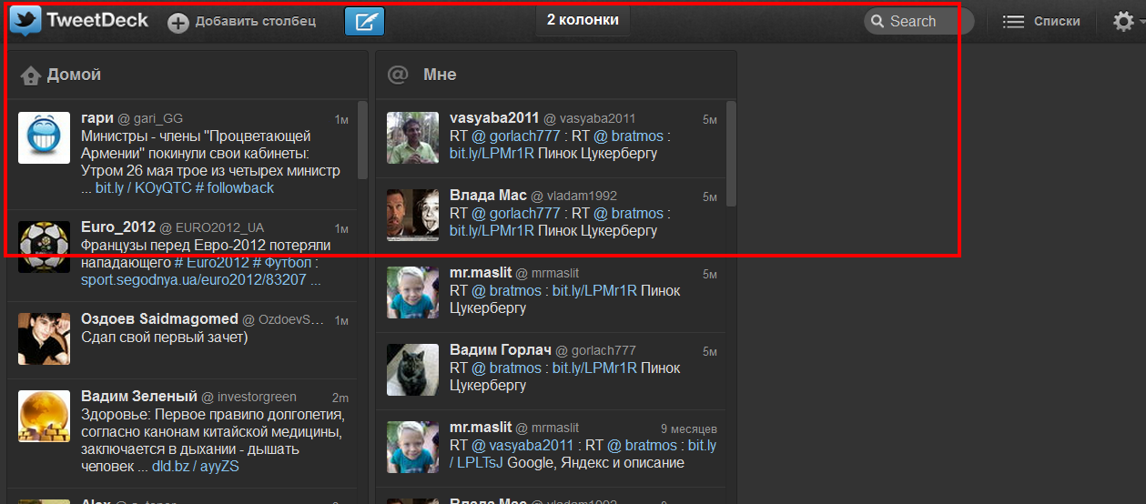 Twitter-i-indexaciya-Yandexa