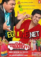 مشاهدة فيلم Mere Dad Ki Maruti 2013
