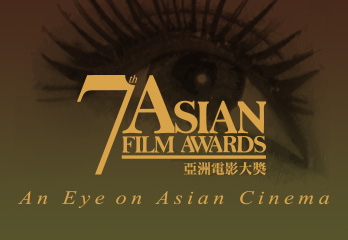 asianfawards13 THE 7TH ASIAN FILM AWARDS WINNERS 2013
