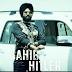 End Sahib Hitler Mp3 Song Download HD Mp4 Video Full lyrics