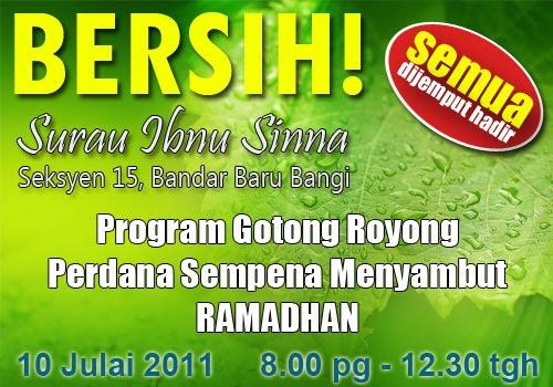 Program BERSIH Surau Ibnu Sinna Seksyen 15, Bandar Baru Bangi www.mymaktabaty.com