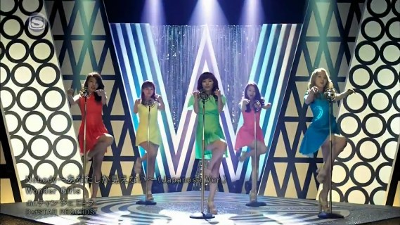 Wonder girls so hot free download