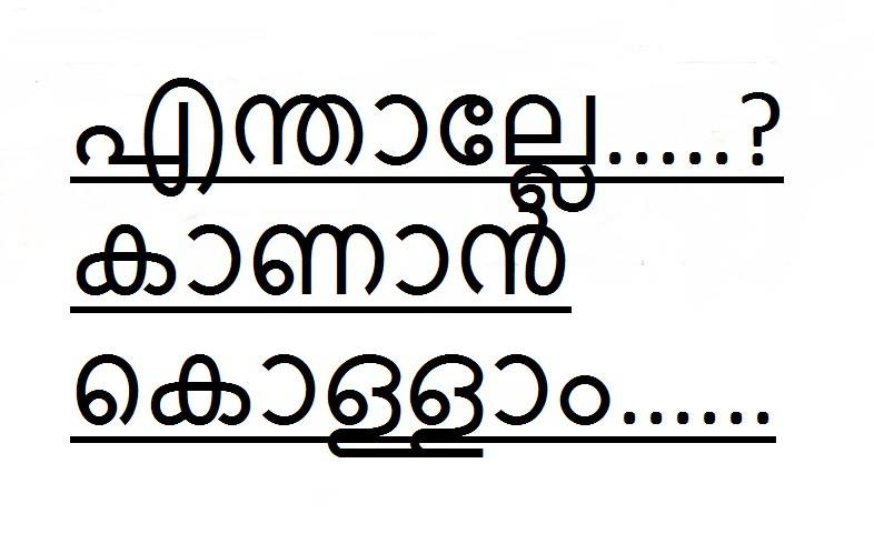 Life Quotes Pics60 Malayalam Sad Love Quotes Cool Waste My Life Quotes In Malayalam