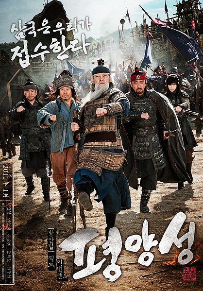 korean drama and movies:) Battlefield-heroes-korean-movie-01