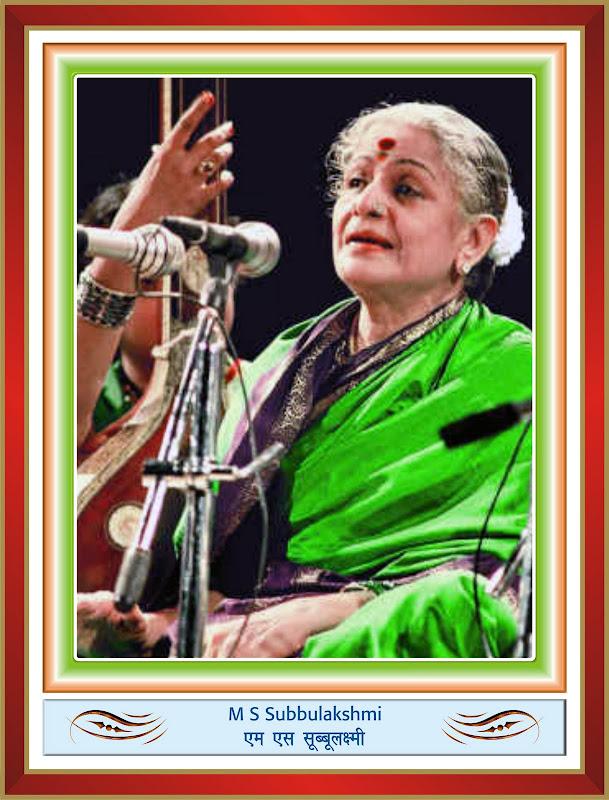 M.S.Subbulakshmi Bhaja Govindam  Sloka