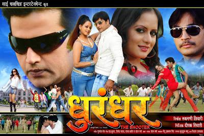 Box Office News: Ravi Kishan Dhurandhar The Shooter Good Collection On Opening Day