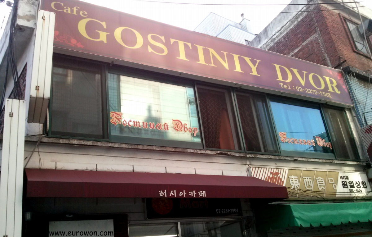 Restaurante ruso Gostiniy Dvor de Dongdaemun