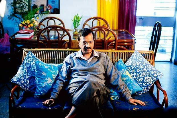 Pay rupees 24 crore for the residence like Kejriwal