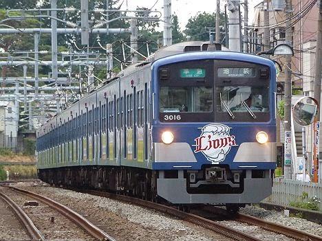 西武池袋線 準急 池袋行き1 3000系L-train(H25.12で引退)