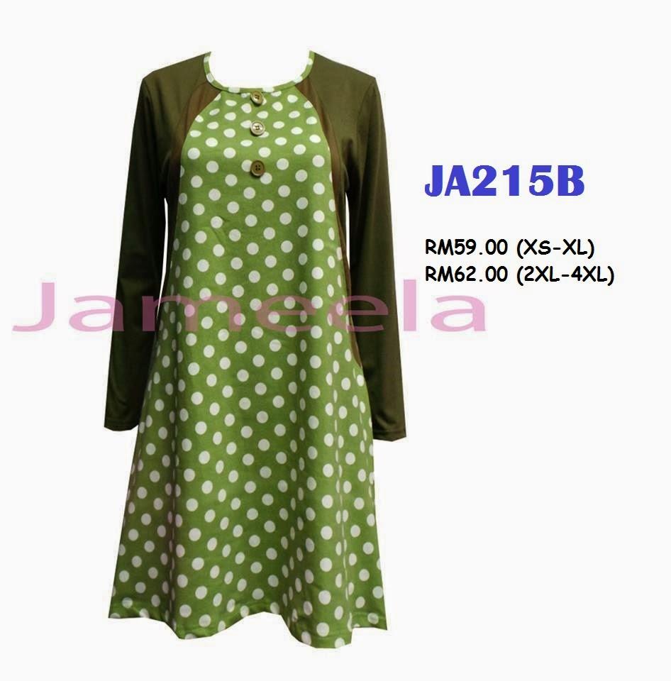 T-shirt-Muslimah-Jameela-JA215B