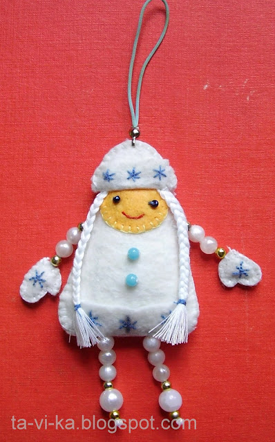 Елочная игрушка Снегурочка