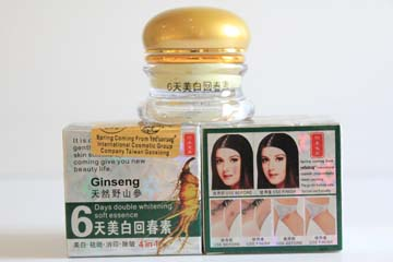 Beauty Girl 6 Days Whitening