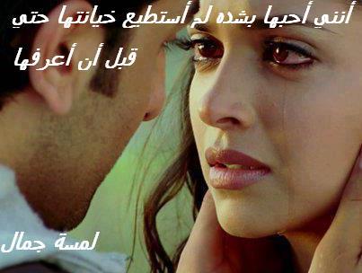 صور بنات حزينة - صور حزينة عليها كلام حزين