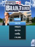 Advanced-Brain-Trainer-2