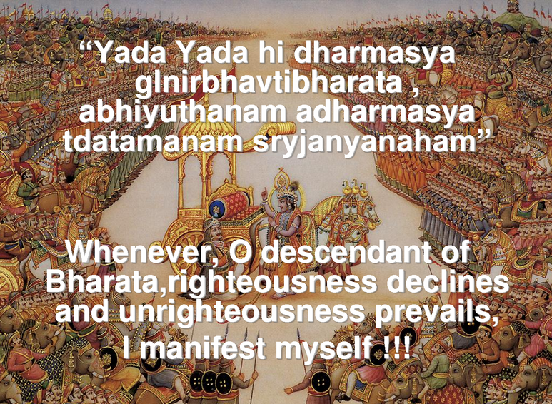 Bhagavad Gita quote 2