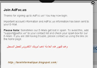 شرح موقع adfoc
